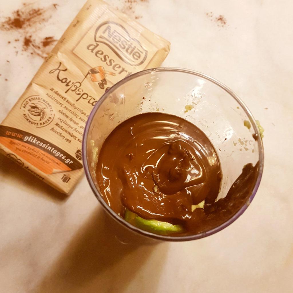 κρέμα σοκολάτας αβοκαντο