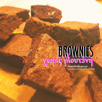 brownies gluten free
