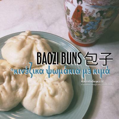 baozi-buns