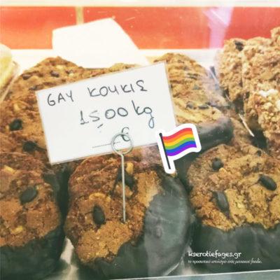 gay cookies