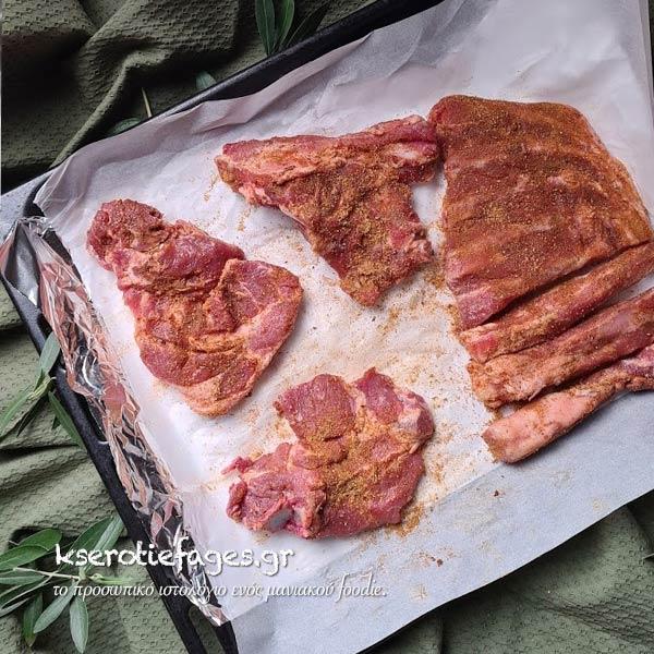 Μίγμα Μπαχαρικών για Μπάρμπεκιου (dry BBQ spice mix)