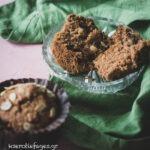 μάφινς muffin καρυδόπιτα