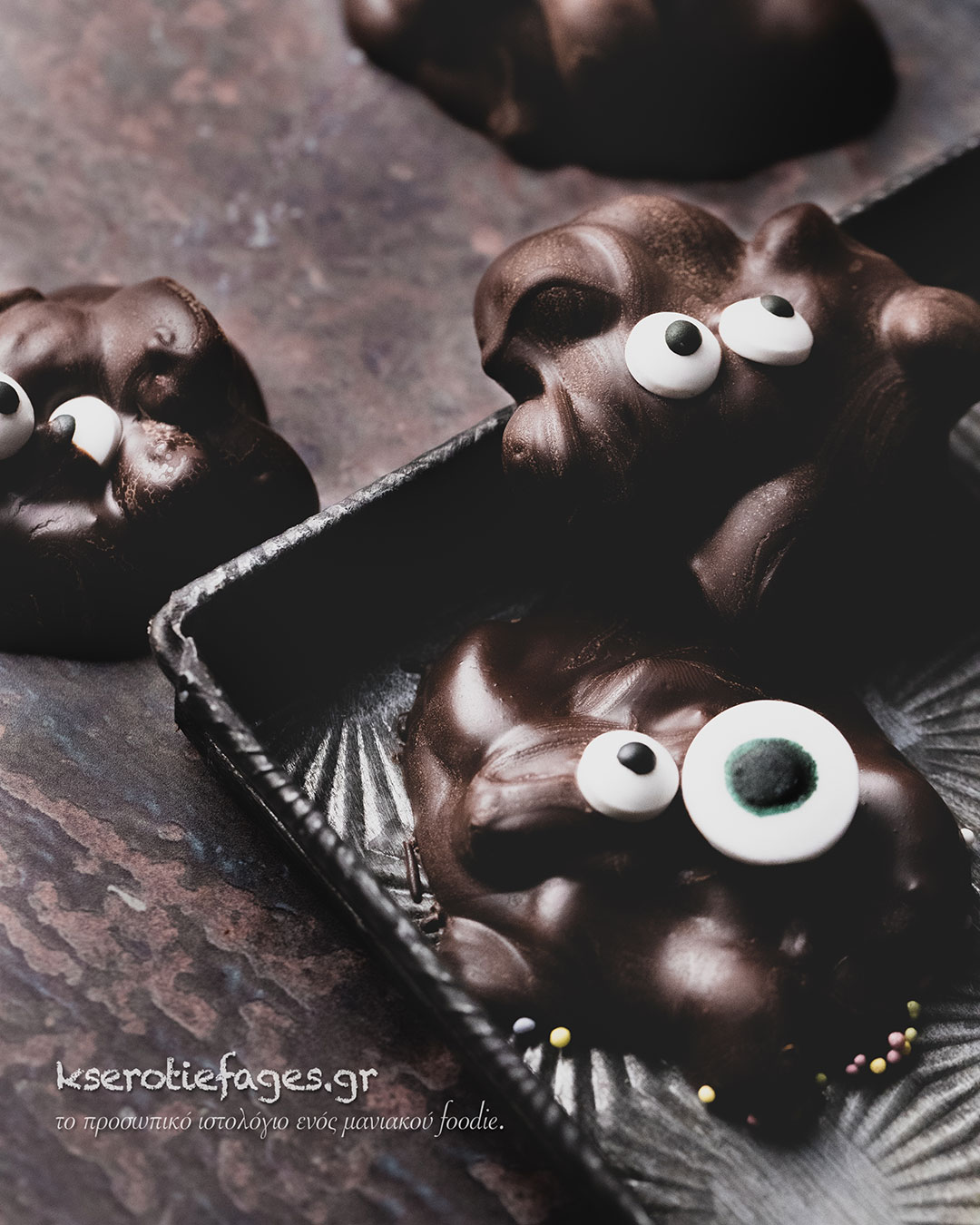 ανώμαλα ανωμαλάκια halloween