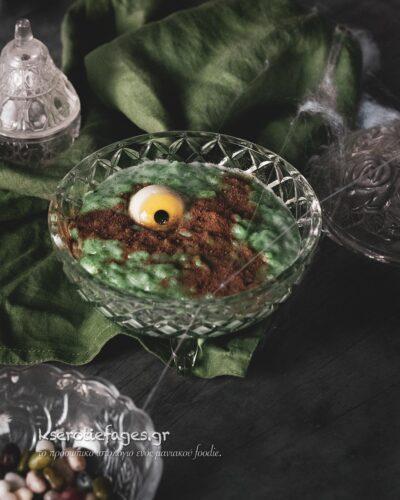 Ρυζόγαλο Σμυρνέικο της Θείας Κατίνας (Halloween)